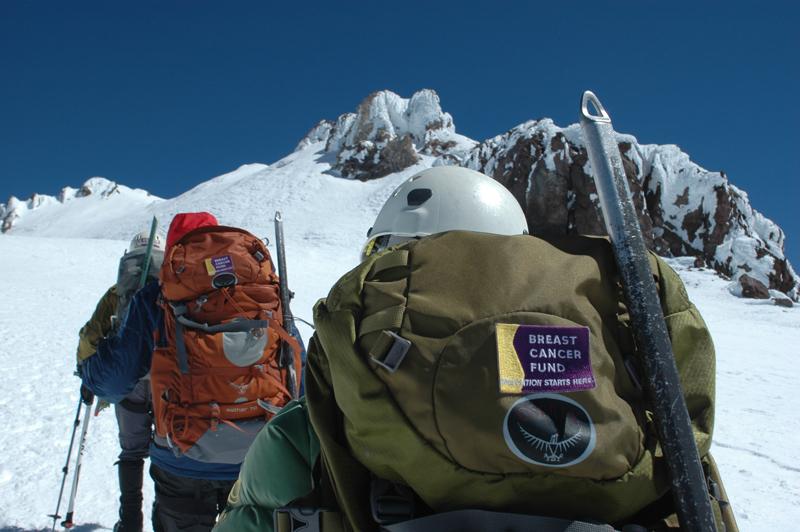 Mt. Shasta summit plateau