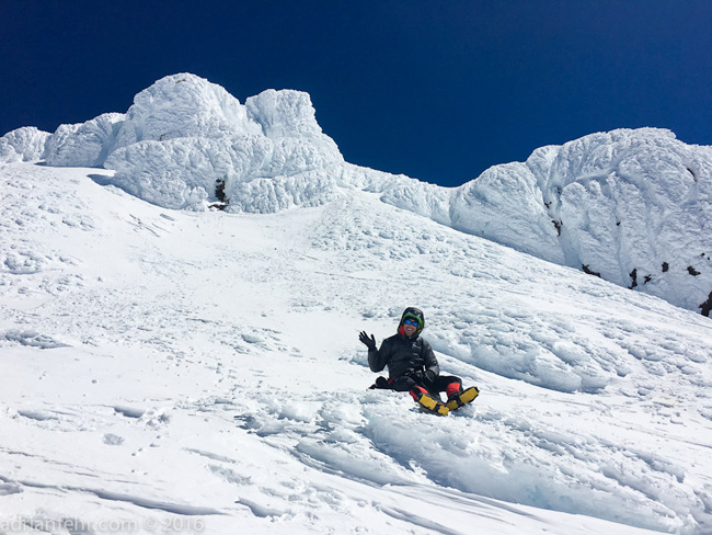 Mt. Shasta summit cone ph: Adrian Fehr